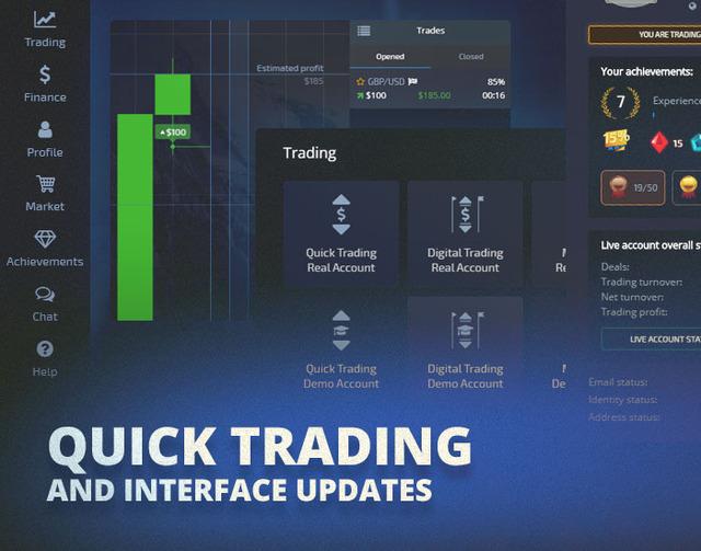 updates-quick-img-pocketoption