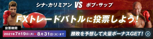 vote-jp