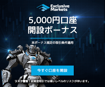 exclusivemarkets-5000JPYbonus