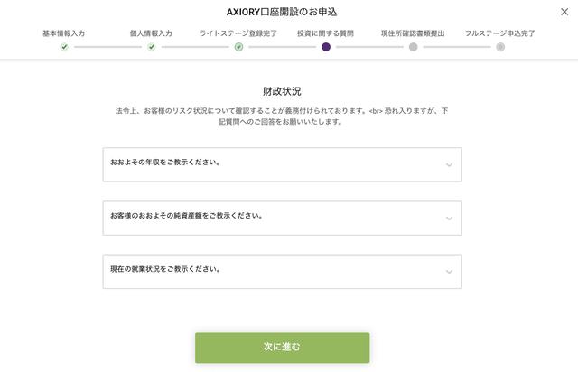 Survey_4