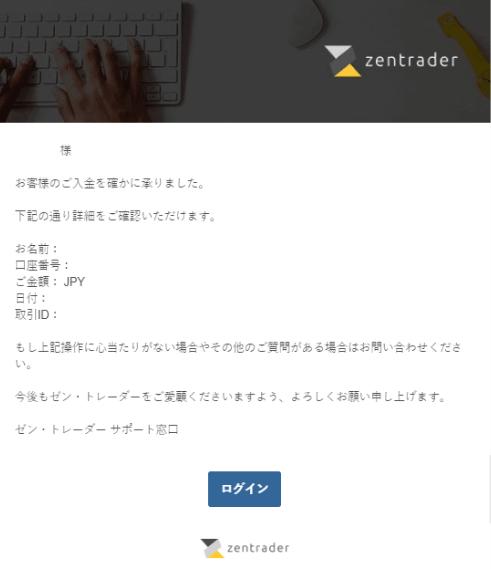 zentraderturbo7