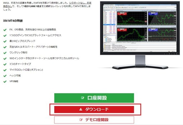 xmmt4feature