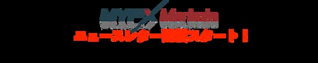 myfxmarkets-newsletter