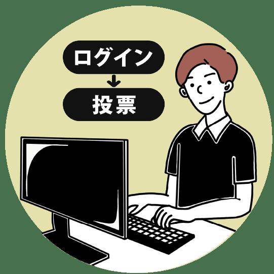step1_img_pc