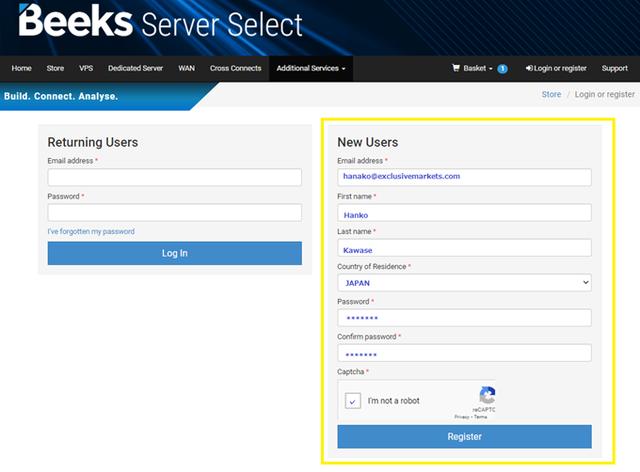 beeks-new-新規