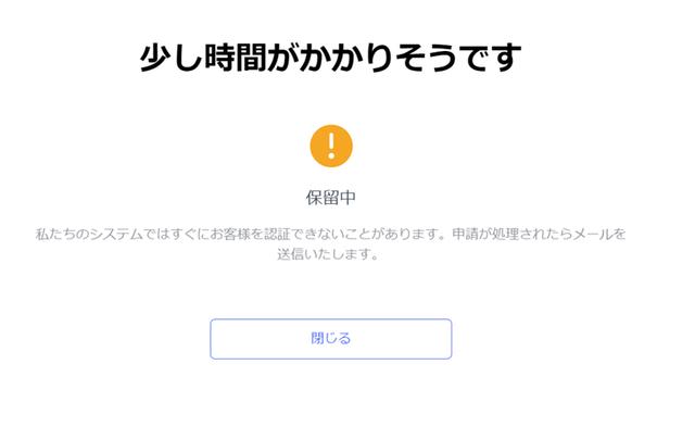 BitPay-ID-19_1